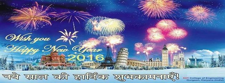 #Happy #New #Year 2016!!!!!