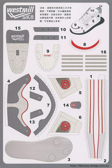 Westmill SK8 Athletic Shoe - Cut Out Postcard | Flickr: Intercambio de fotos