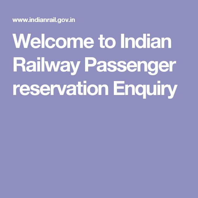 Welcome to Indian Railway Passenger reservation Enquiry