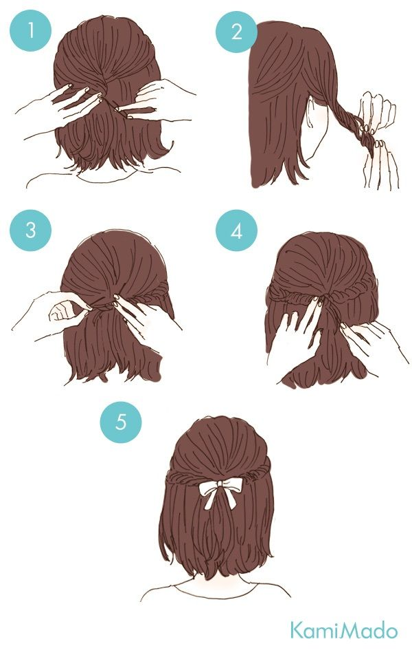 A little something that can be added to short hair to make them look a little more cute:) #Kamimado.