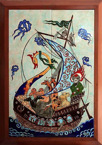 Ottoman tile galleon, türkiye