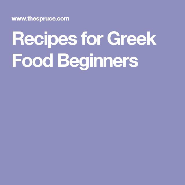 Recipes for Greek Food Beginners
