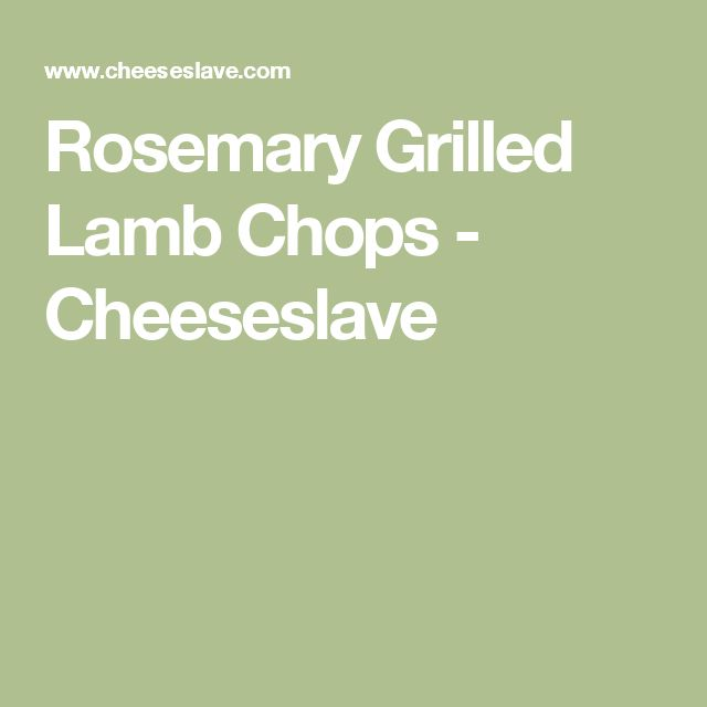 Rosemary Grilled Lamb Chops - Cheeseslave