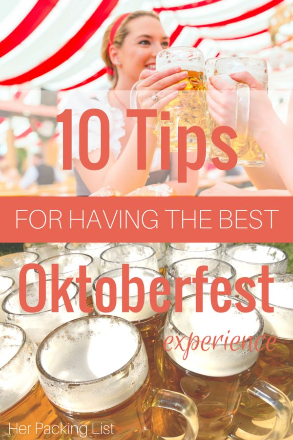 10 Quick #Oktoberfest Tips, for the ladies. #hplworld