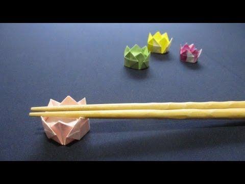 [How to ORIGAMI] Crown / 折り紙で作る箸置き~誕生日 王冠~ - YouTube