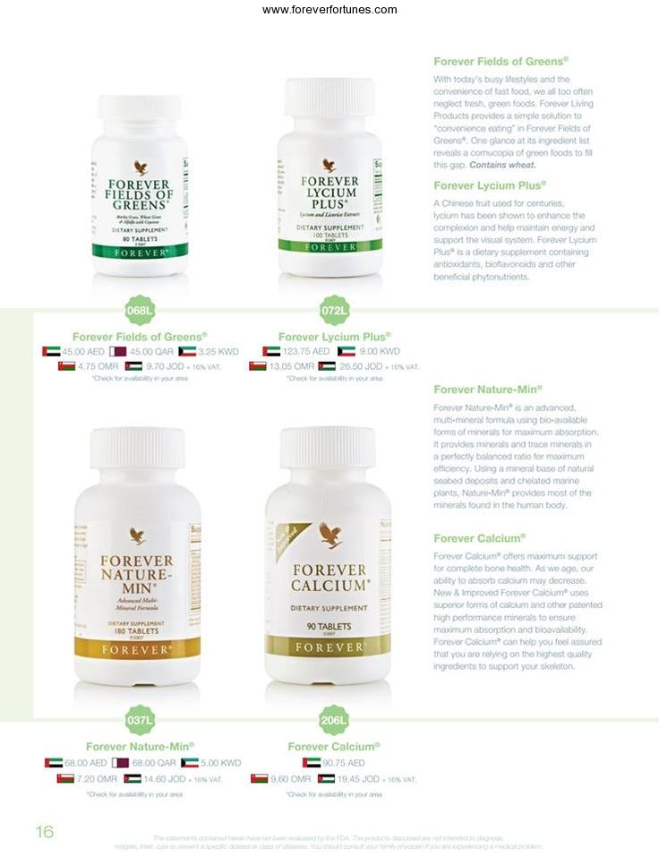 Forever Living life balance / nutrition a. Forever Fields of Greens b. Forever Lycium Plus c. Forever Nature-Min d. Forever Calcium Enquiries: enquiry@foreverfortunes.com