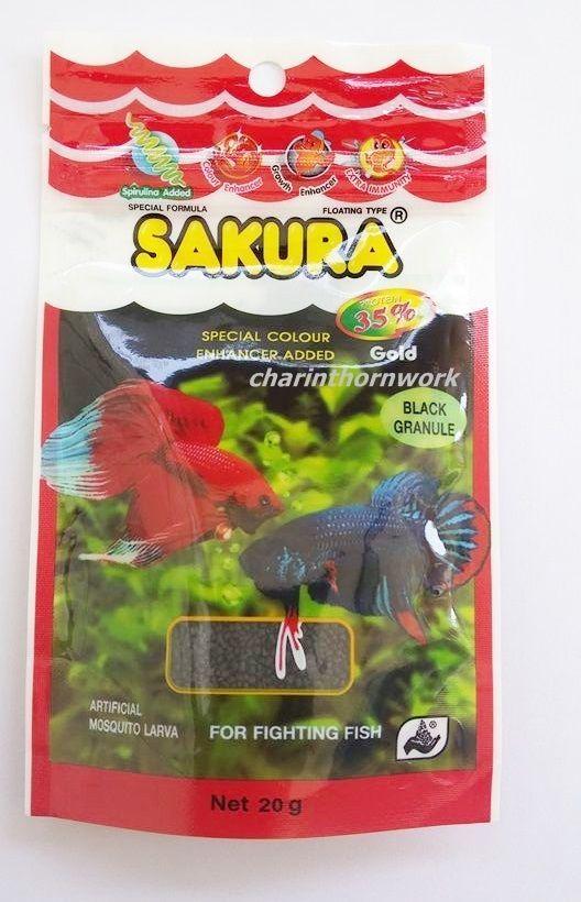 SAKURA Artificial Mosquito Larva Fighting Fish Food Special Color Enhancer Added #Sakura