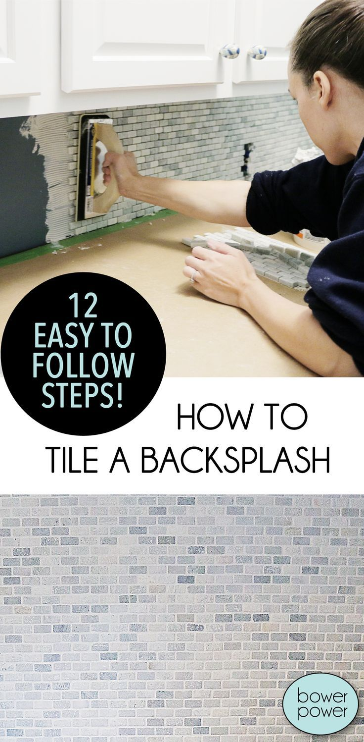 Need a new backsplash, but don't know where to start? Here are 12 EASY STEPS to a gorgeous new backsplash!