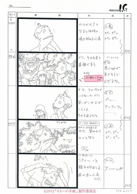 Best Storyboard Images On   Storyboard Drawing