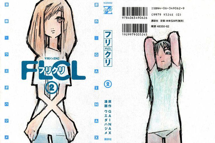 FLCL Manga