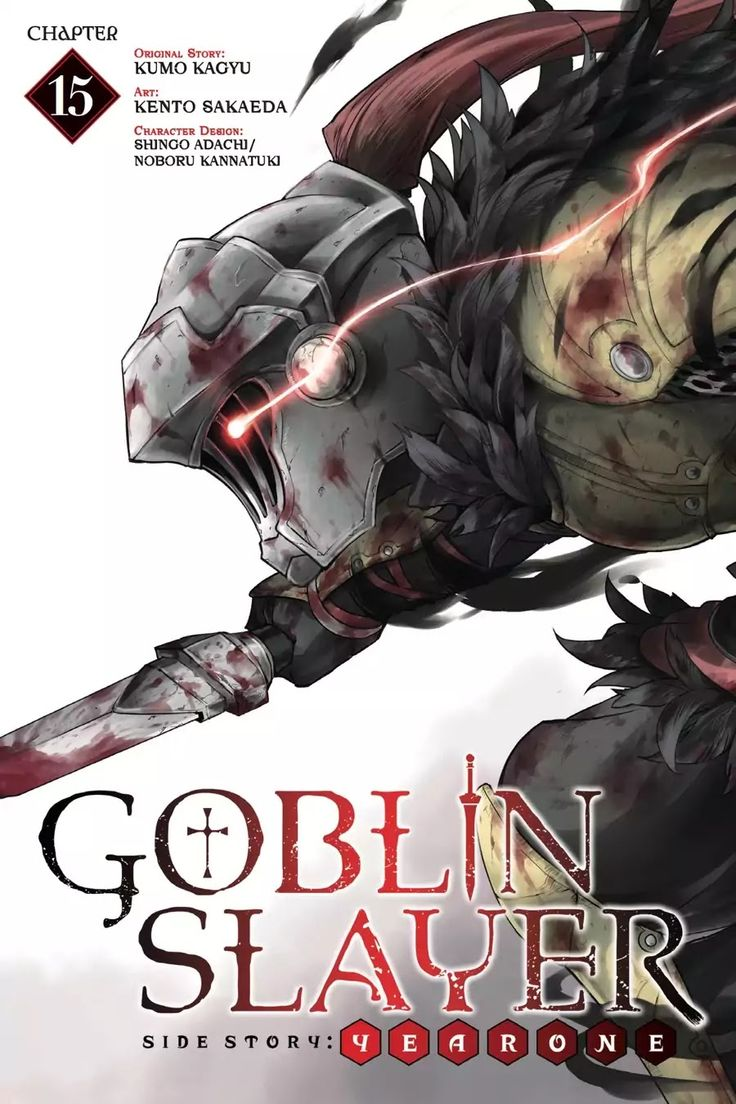 Goblin Slayer Side Story Year One Chapter 15 page 1