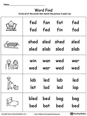 5 letter words ending in ay picture word find ed words word family worksheets 26097 | ae39f217b2b708076ba5e8f3b298a162 letter patterns printable worksheets
