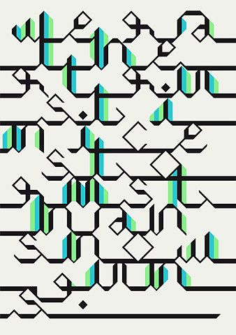 modernized + abstract arabic typography