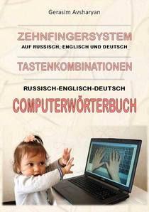 Das Buch soll dem Leser helfen, mit Zehnfingern (in drei Sprachen – Russisch, Deutsch und Englisch) schnell tippen zu lernen, verschiedene Tastenkombinationen anzuwenden, dass man keine Maus einsetzen muss. Das Buch vermittelt zahlreiche Tricks, wie man am Computer produktiver arbeiten, Zeit sparen und...