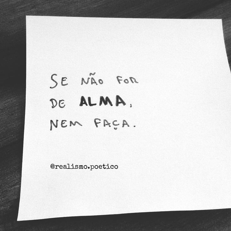 | Poesia-Me |