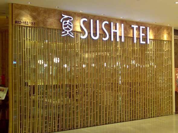 Harga Menu Sushi Tei Terbaru dan terlengkap