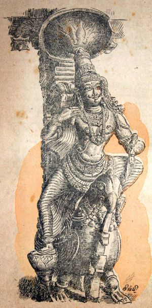 Varalaaru - A Monthly Web Magazine for South Asian History