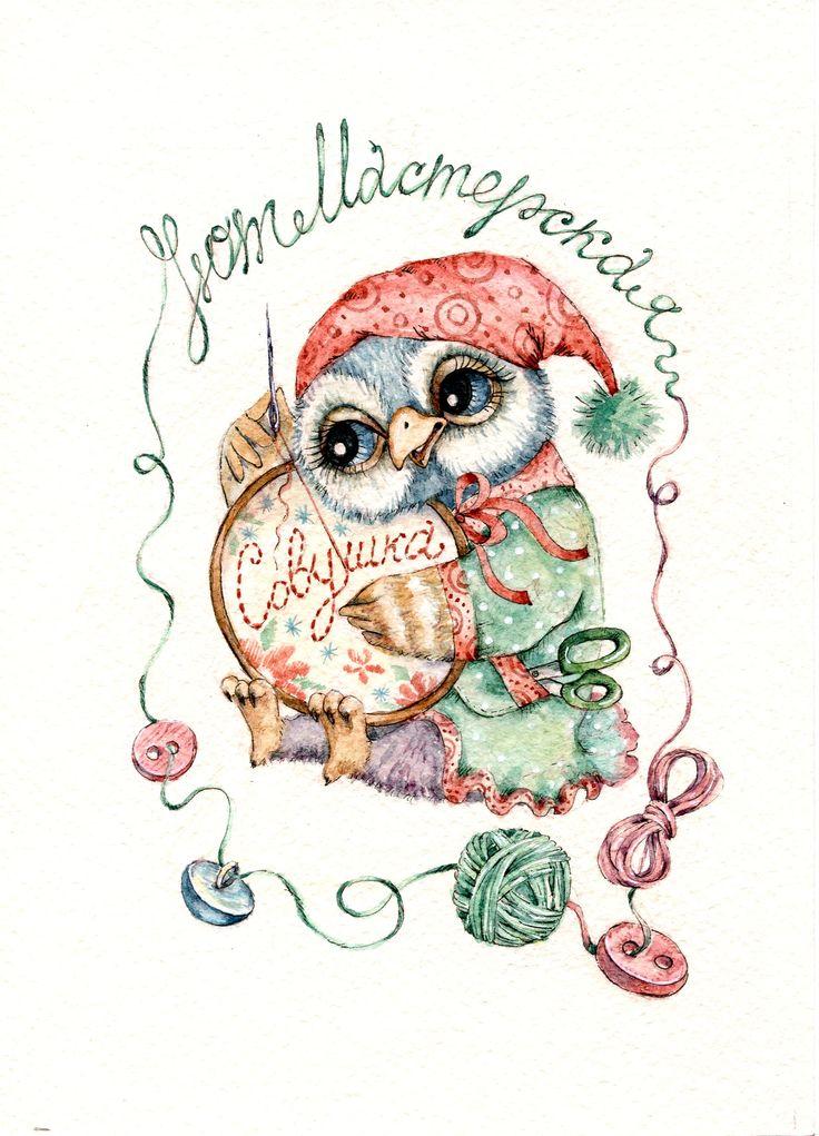Инга Измайлова открытки на заказ https://www.facebook.com/ingaizmaylova