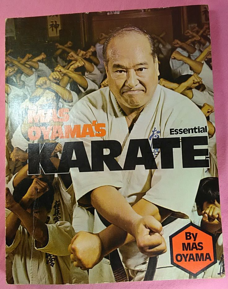 Mas Oyama's Essential Karate, 1978, 1st Edition, Illustrated, Kyokushin, Kyokushinkai, Japanese Karate, Master, Black Belt, by Eclectiquesdotorg on Etsy
