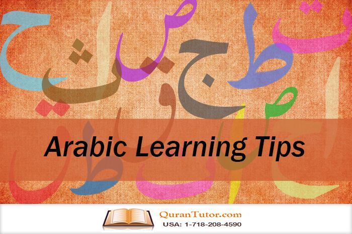 4 Effective Tips for Learning Arabic with Greater Efficiency