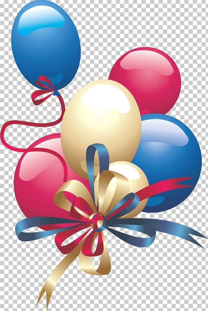 Balloon Png Balloon Balloons Celebration Balloons Happy Birthday Posters