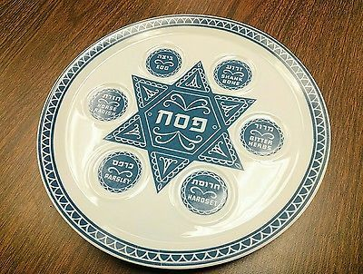 "JEWISH JUDAICA NAAMAN PASSOVER SEDER PLATE MADE IN ISRAEL 10.5"" Blue White"