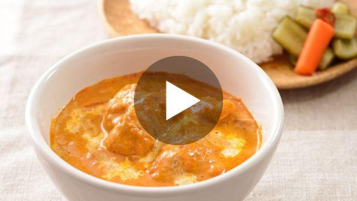 バターのリッチな風味とトマトの酸味、マイルドな辛さがおいしい本格派インドカレー。ヨーグルトでマリネすることで肉がやわらかくなります。具が鶏肉だけとシンプル... #ゼクシィキッチン #料理
