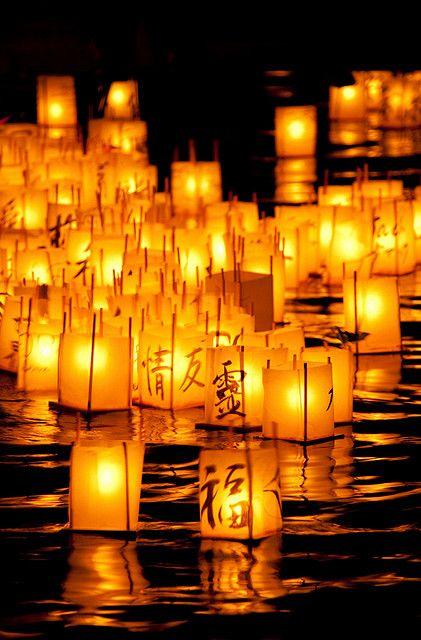 Japanese lantern lighting ceremony