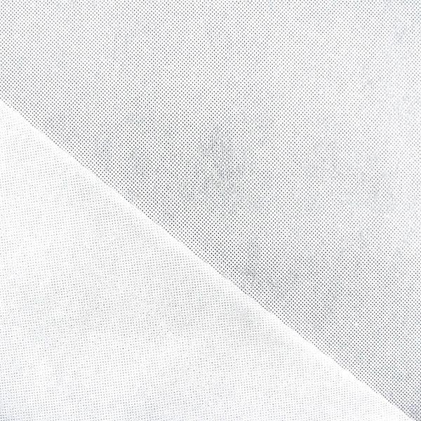 Vlieseline Schabrackeneinlage S 320 - Polyester - weiss