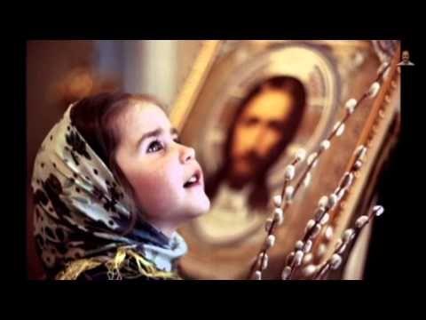 молитва Ангелу Хранителю (Юлия Славянская) - YouTube