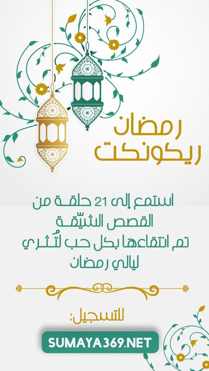 Pin By Dr Sumaya Al Nasser On دورات د سمية الناصر Ale Nils Ill