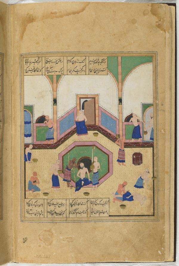 Folio from a Khamsa (Quintet) by Nizami (d.1209); recto: text; verso: illustration: Caliph al-Ma'mun and the barber  TYPE Manuscript folio MAKER(S) Calligrapher: Murshid al-Shirazi HISTORICAL PERIOD(S) Safavid period, 1548 (955 A.H.) MEDIUM Ink, opaque watercolor and gold on paper DIMENSION(S) H x W: 31.1 x 15.6 cm (12 1/4 x 6 1/8 in) GEOGRAPHY Iran, Fars, Shiraz