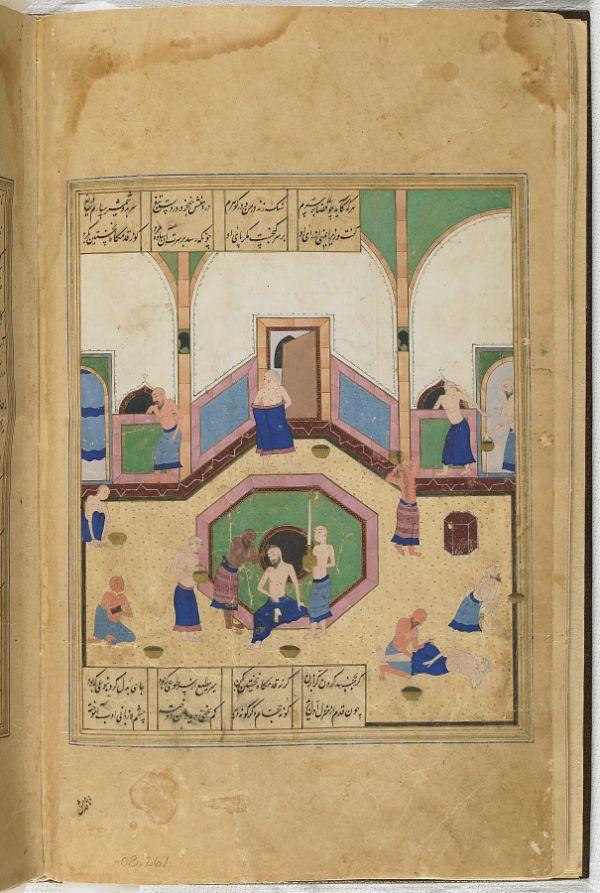Folio from a Khamsa (Quintet) by Nizami (d.1209); recto: text; verso: illustration: Caliph al-Ma'mun and the barber  TYPE Manuscript folio MAKER(S) Calligrapher: Murshid al-Shirazi HISTORICAL PERIOD(S) Safavid period, 1548 (955 A.H.) MEDIUM Ink, opaque watercolor and gold on paper DIMENSION(S) H x W: 31.1 x 15.6 cm (12 1/4 x 6 1/8 in) GEOGRAPHY Iran, Fars, Shiraz