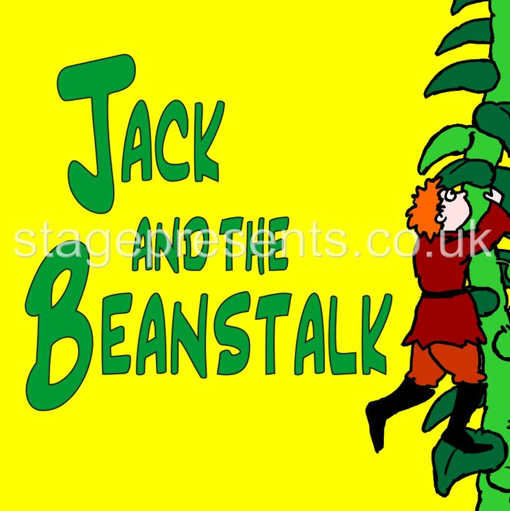 Jack & the Beanstalk Greetings card