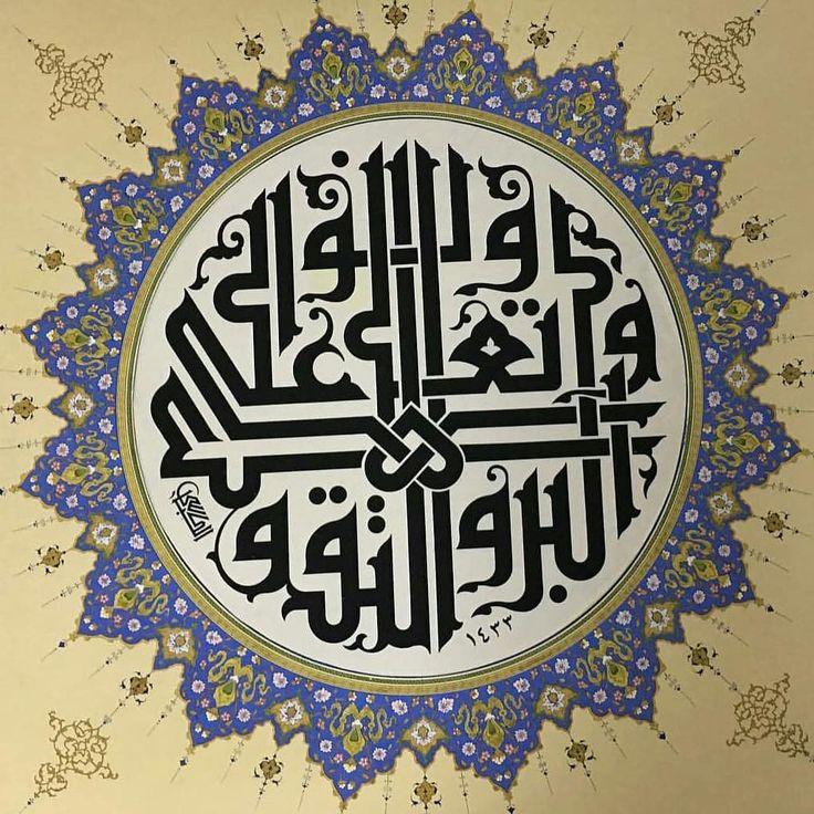 By Cemal el Rabia #islamicart #artwork #calligraphy #sanat #hatsanati #husnuhat #hattat #illumination #tezhip #sulus #nesih #kufi…