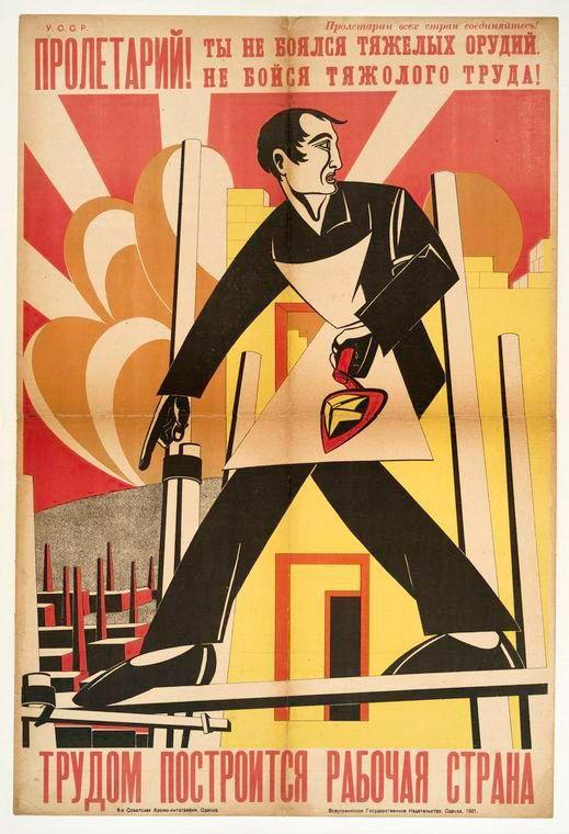 #USSR #MadeInUSSR #SovietSlots #СССР #СоветскийСоюз #фотоСССР