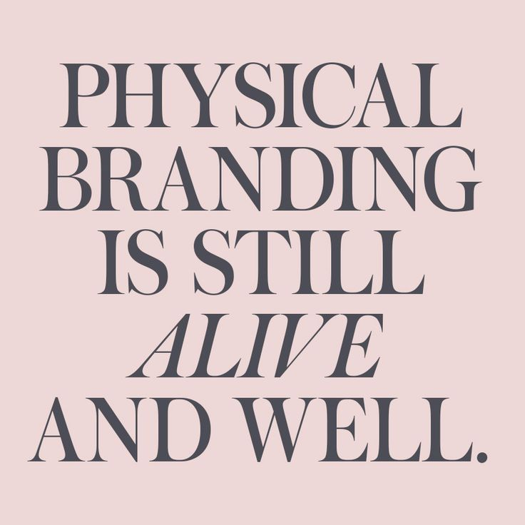 nice concise article about personal branding ~ From the Intern's Desk: Building a Personal Brand