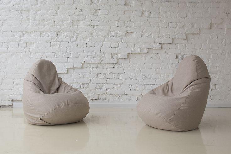 Кресло-мешок Сальвадор