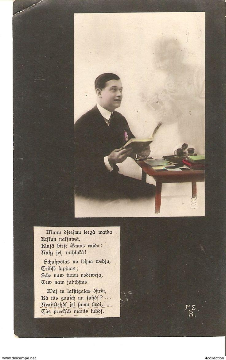 Old Latvia PSR Grretings Photo Postcard - poem lyric poetry Man Muse Woman 1920s