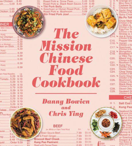 Mission-chinese-food-cookbook-jacket-crop