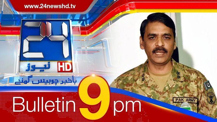 News Bulletin | 09:00 PM | 3 February  2018 | 24 News HD