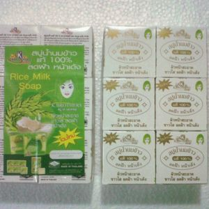 New Packaging Sabun Beras Susu Thailand K-brothers. Original. (Best price) - Beauty Care Indonesia