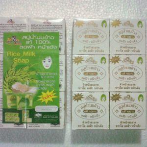 New Packaging Sabun Beras Susu Thailand K-brothers. Original. (Best price) - Beauty Care Indonesia