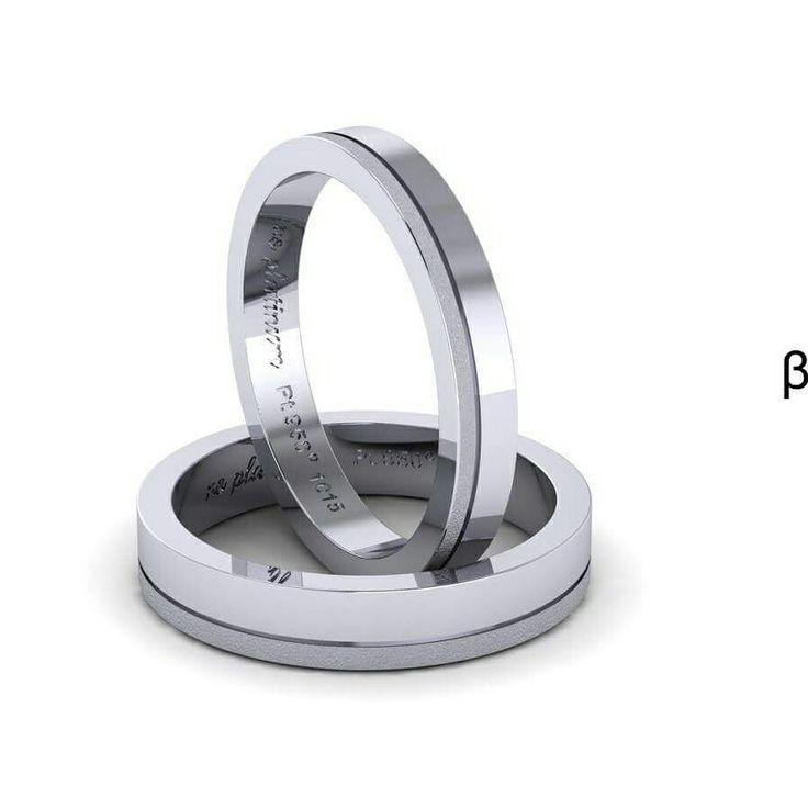 Βερες από πλατίνα ! Wedding ring with platinum!