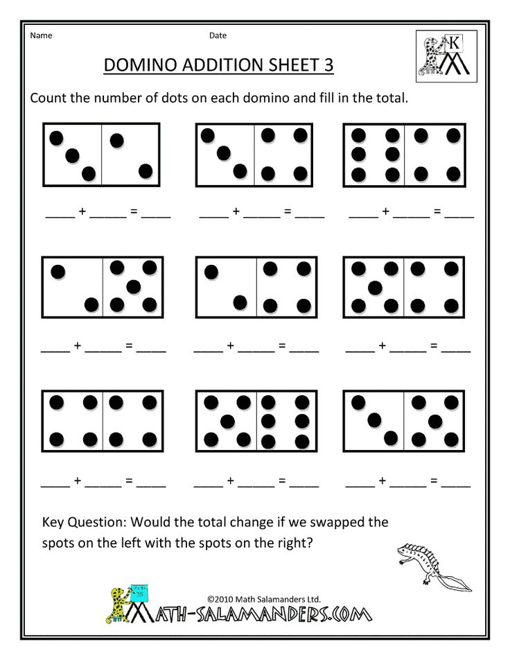 printable kindergarten worksheets | printable kindergarten math worksheets domino addition 3