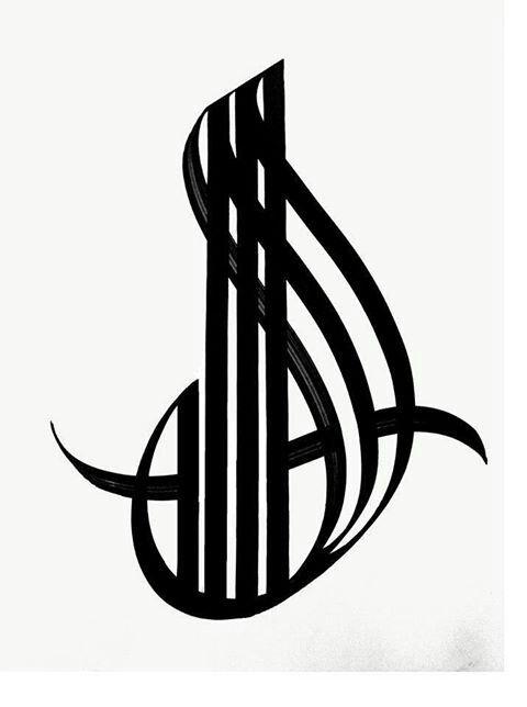 "Allah <span class=""EmojiInput mj230"" title=""Black Heart Suit""></span> الله"