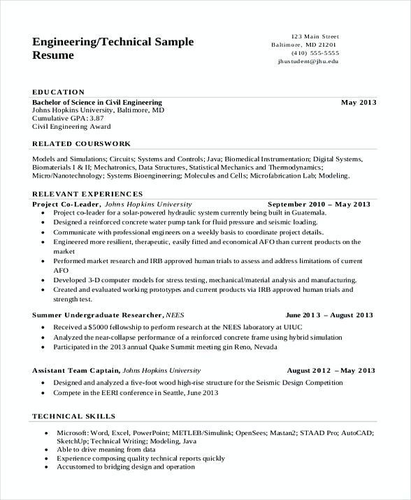 Technical Engineering Resume , Software Engineering Manager Resume
