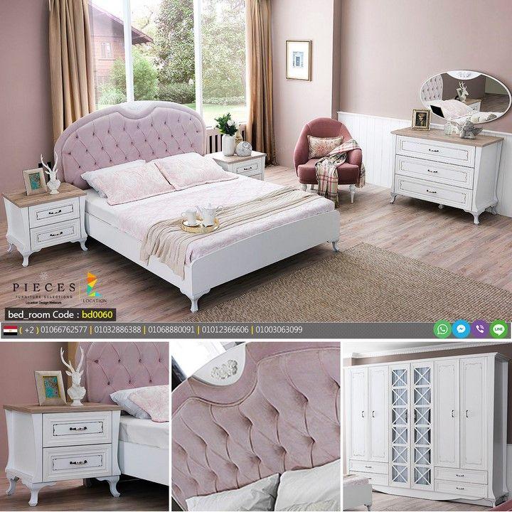 افخم غرف نوم مودرن 2019 لوكشين ديزين نت Modern Furniture Stores Furniture Home Decor