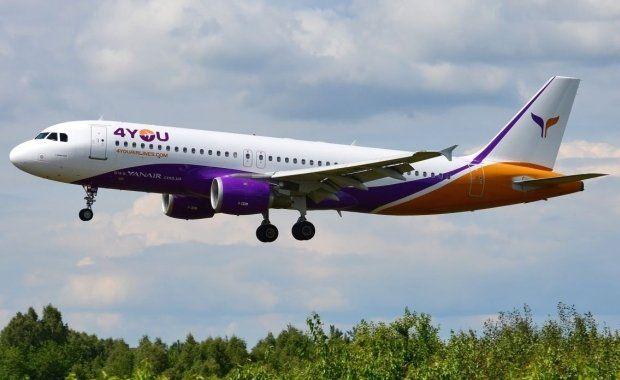 4You Airlines pod lupą UOKiK-u