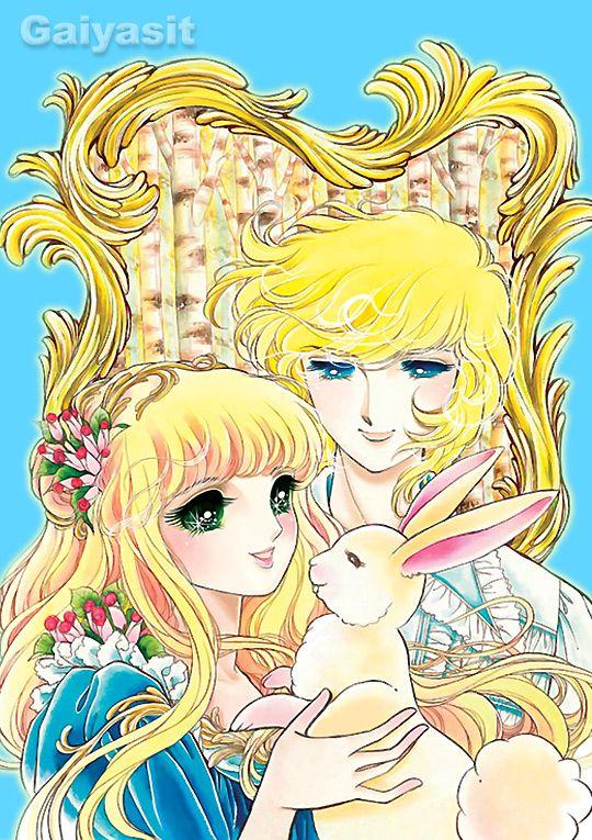 Legend of Rainbow by Hara Chieko
